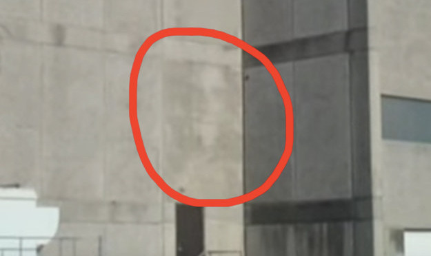 """The Face"" on the UT Medical School building in Galveston, Texas"